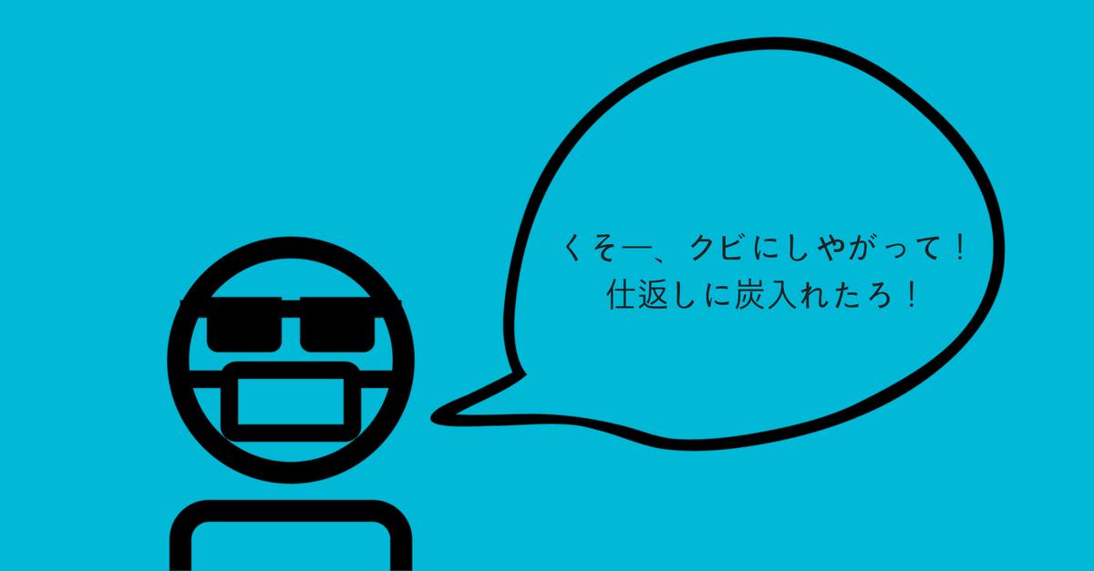Nigorisake02