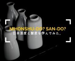 nihonshudo00