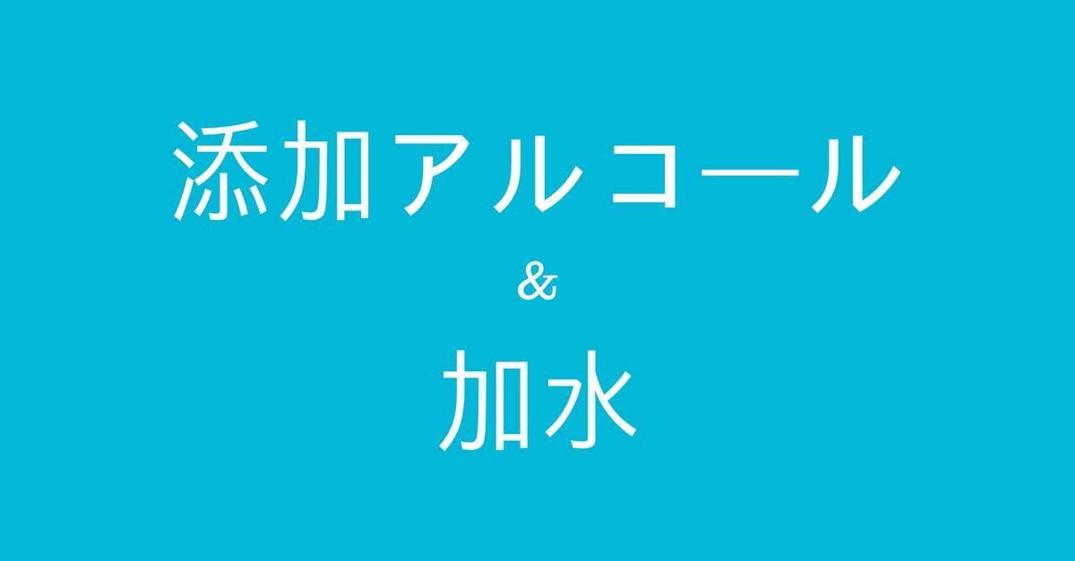 nihonshudo08-min