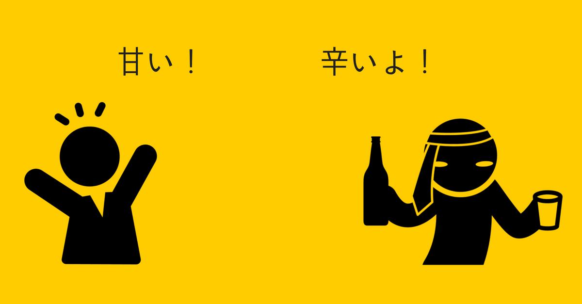 nihonshudo10-min