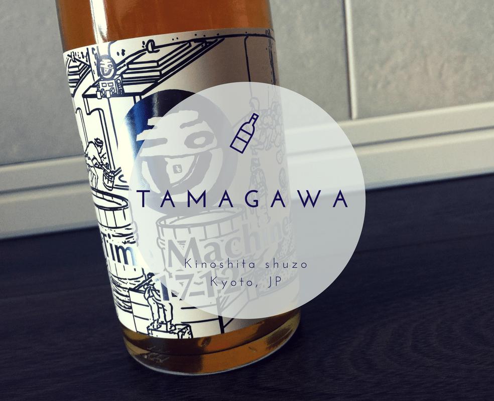 日本酒・玉川を造る木下酒造に行って、人気銘柄の秘密を聞いてきたよ!【酒蔵訪問】