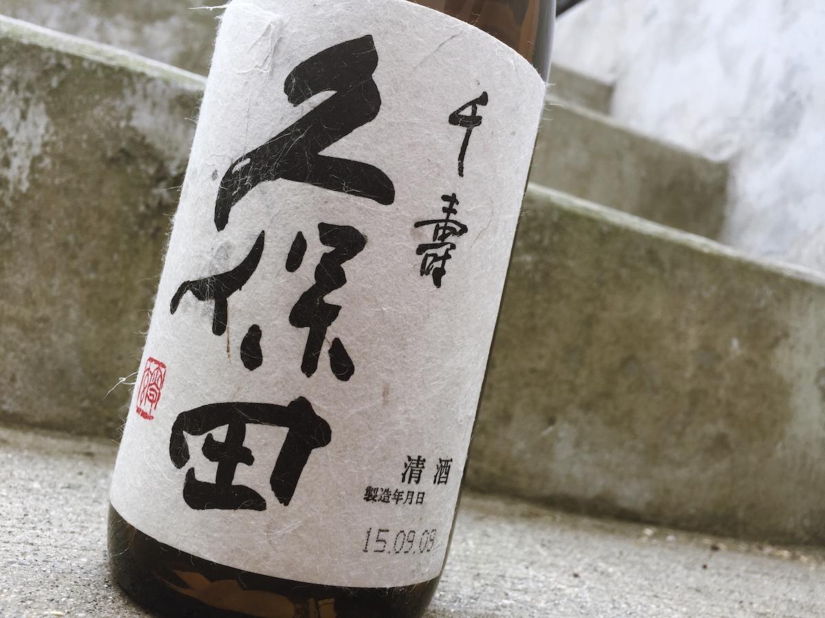 Kubota02