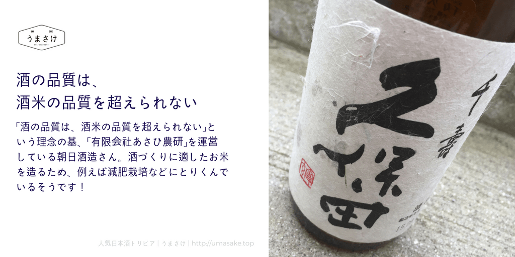 Kubota04