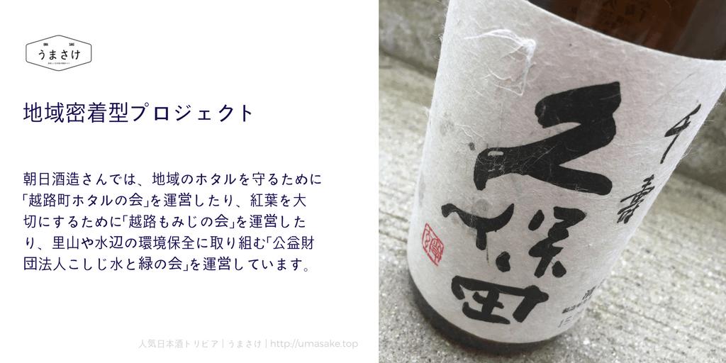 Kubota05