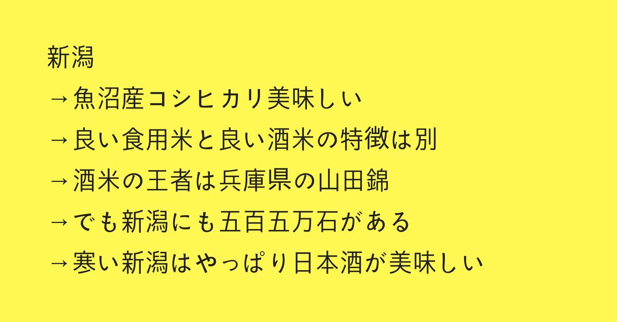 Kubota09