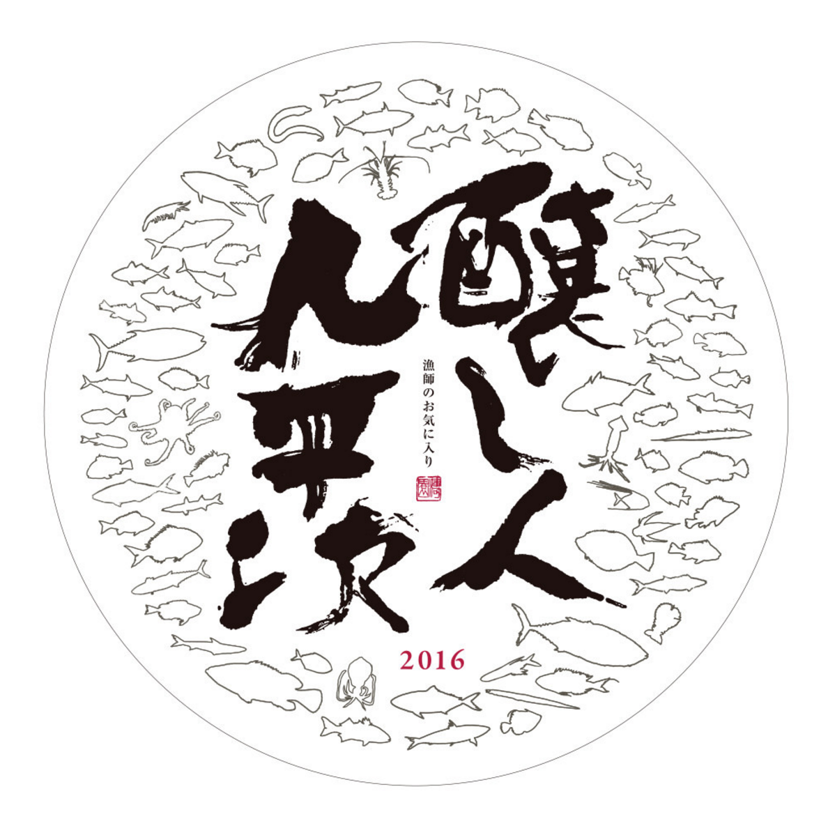 KuheijiRyoshinookiniiri