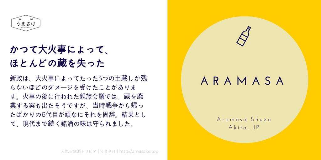 aramasa03