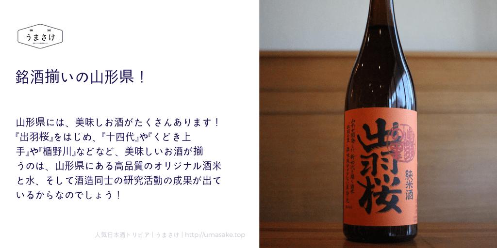 dewazakura05