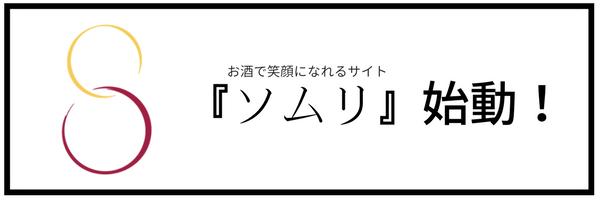 menu_07