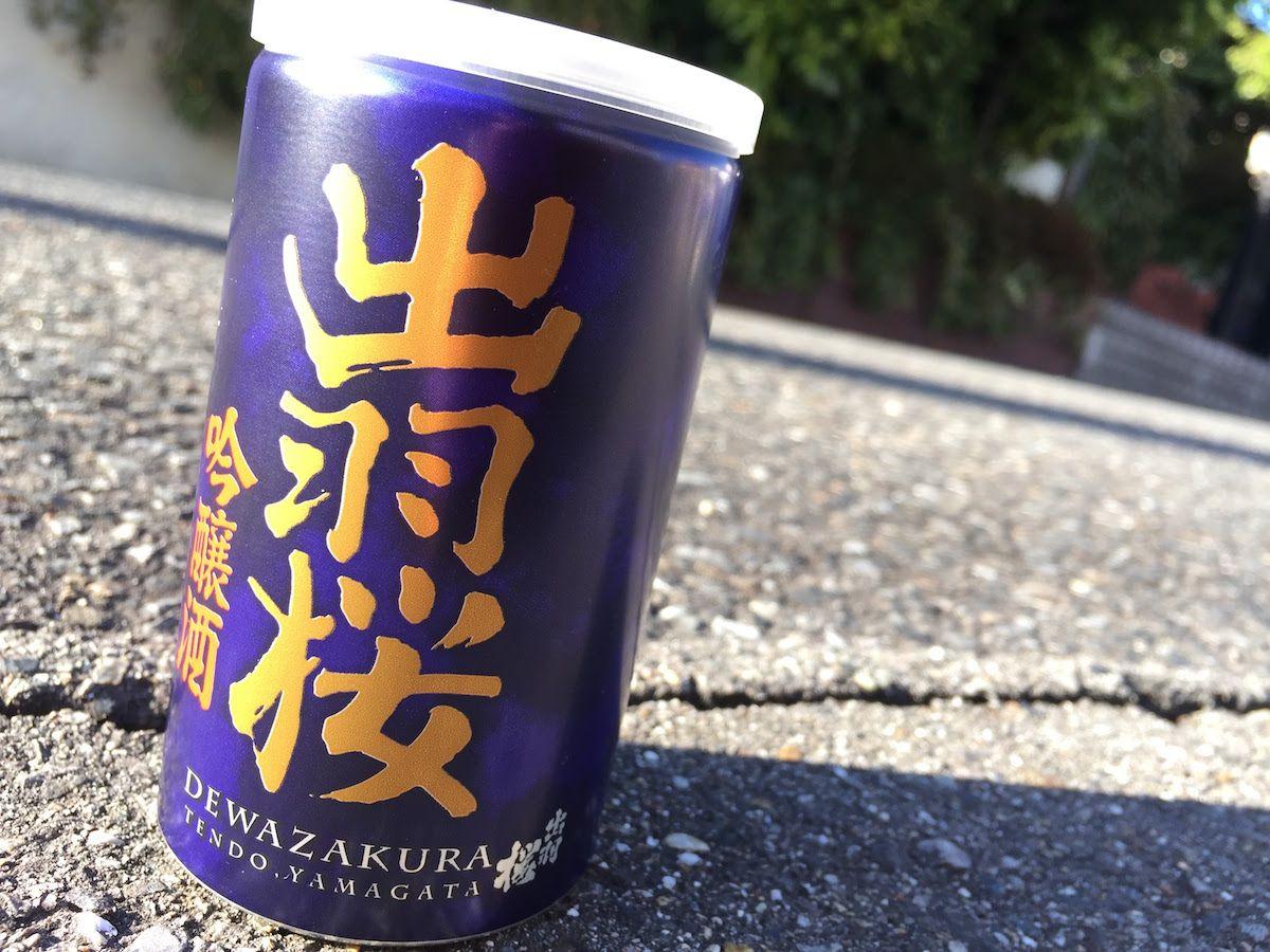 ranking_dewazakura
