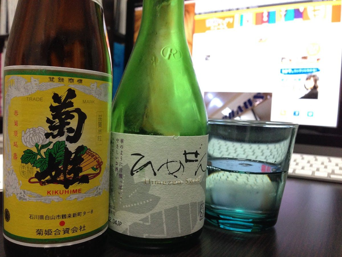 ranking_kikuhime