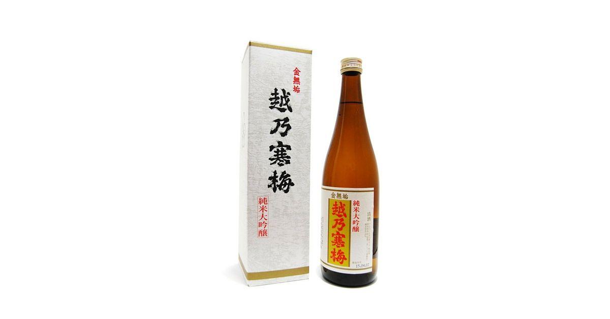 ranking_koshinokanbai
