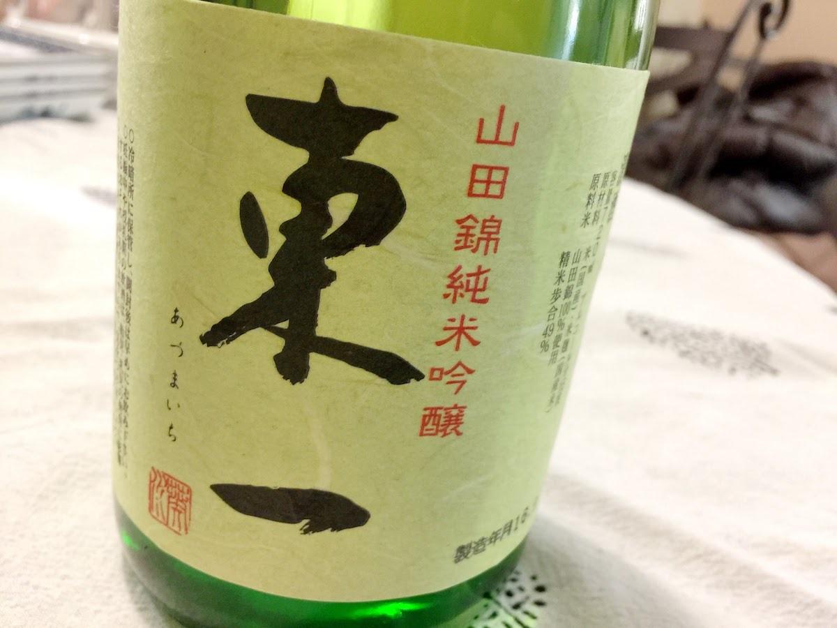ranking_touichi