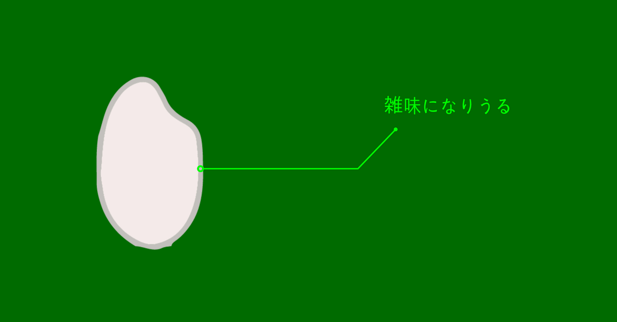 Seimaibuai02