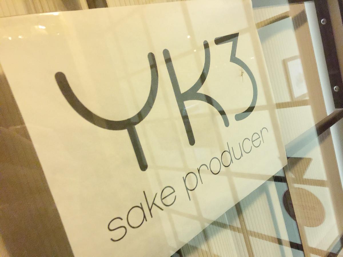 Yu_YK3_01