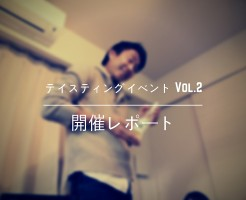 Blog_KikisakeEvent02_00