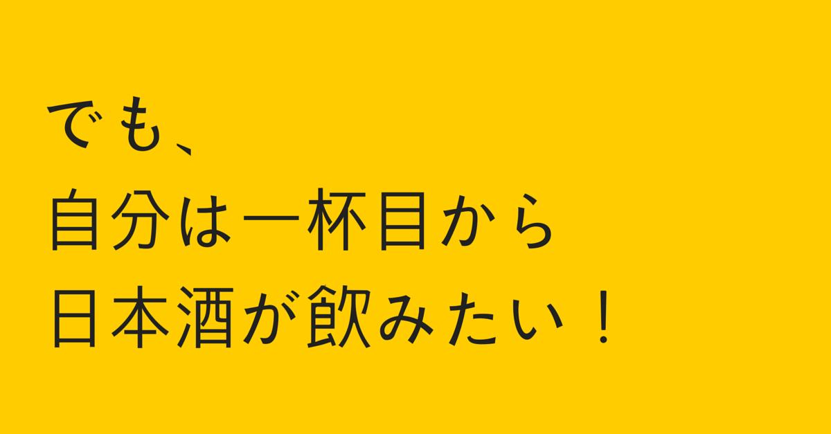 namayameta02