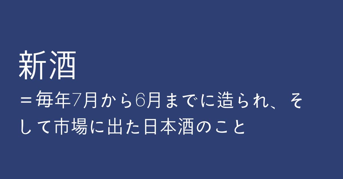 shinshutoha01