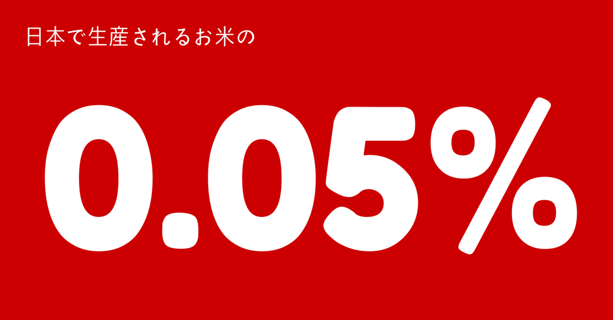 syuzoukoutekimai04
