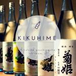 Kikuhime00