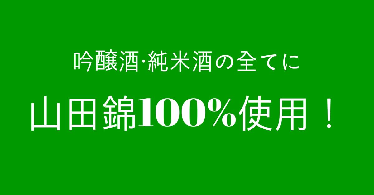 Kikuhime02