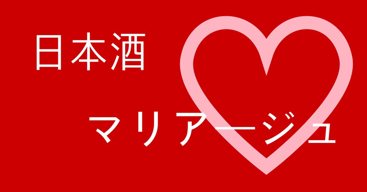 sakebarOtonari01