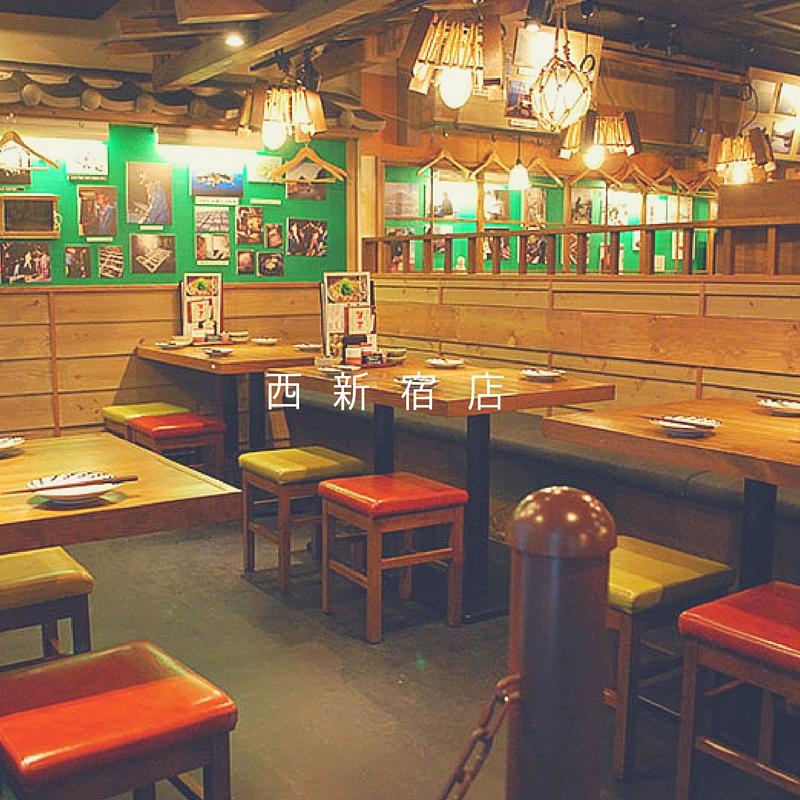 05_四十八漁場 西新宿店
