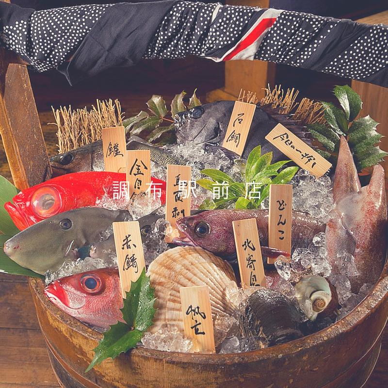 12_四十八漁場 調布駅前店