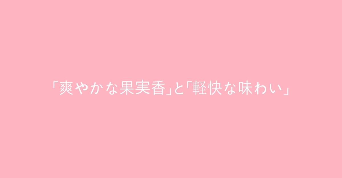 48PR01_05
