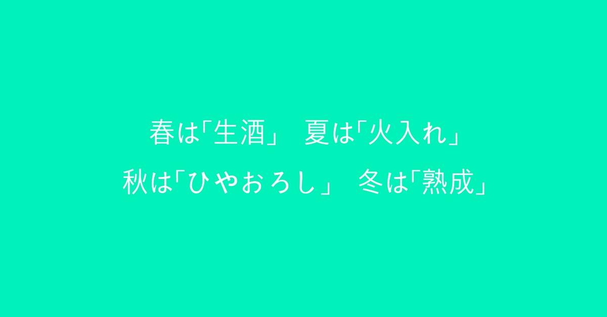 48PR01_06