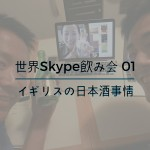SkypeTalk00
