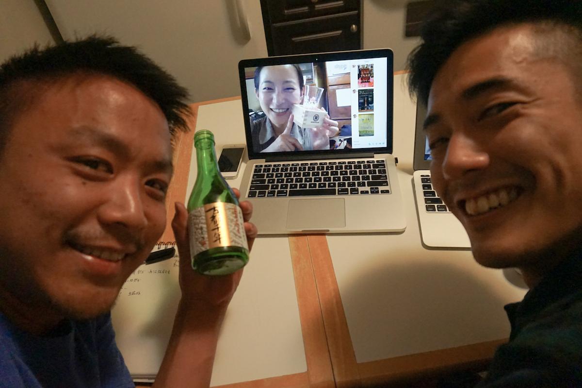 SkypeTalk02