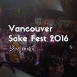 sakefestvancouver2016_00