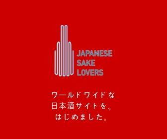 Japanese Sake Lovers