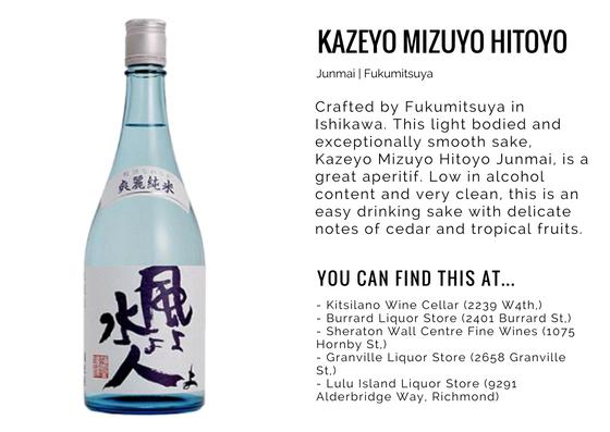 Kazeyo Mizuyo Hitoyo Junmai