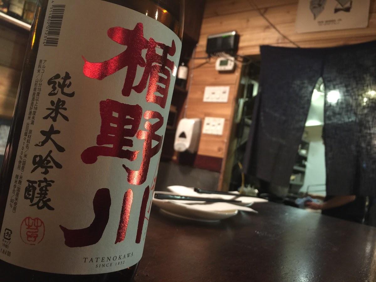 ranking_tatenokawa-min
