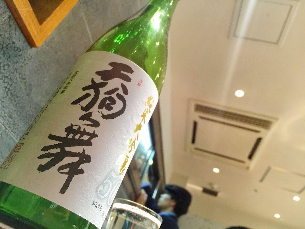 ranking_tengumai-min