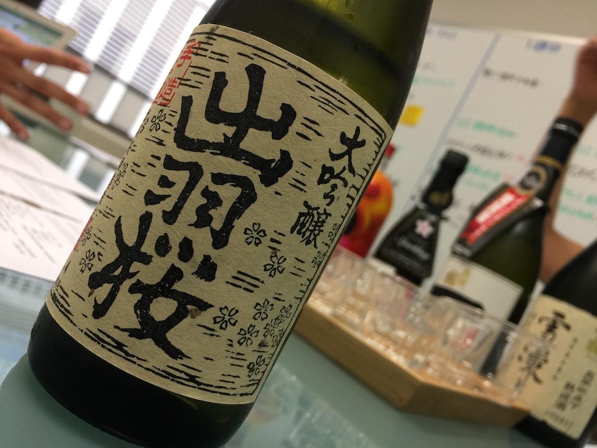 dewazakura06-min