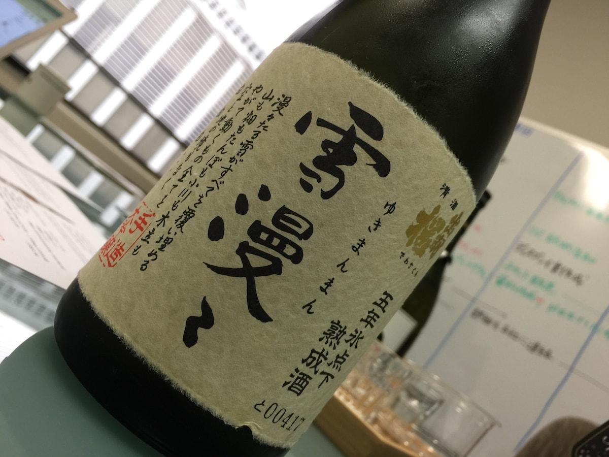dewazakura08-min