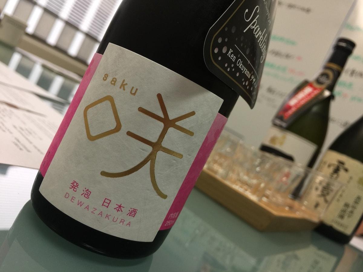 dewazakura09-min