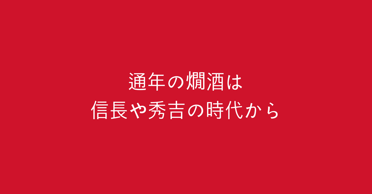 Atsukan01