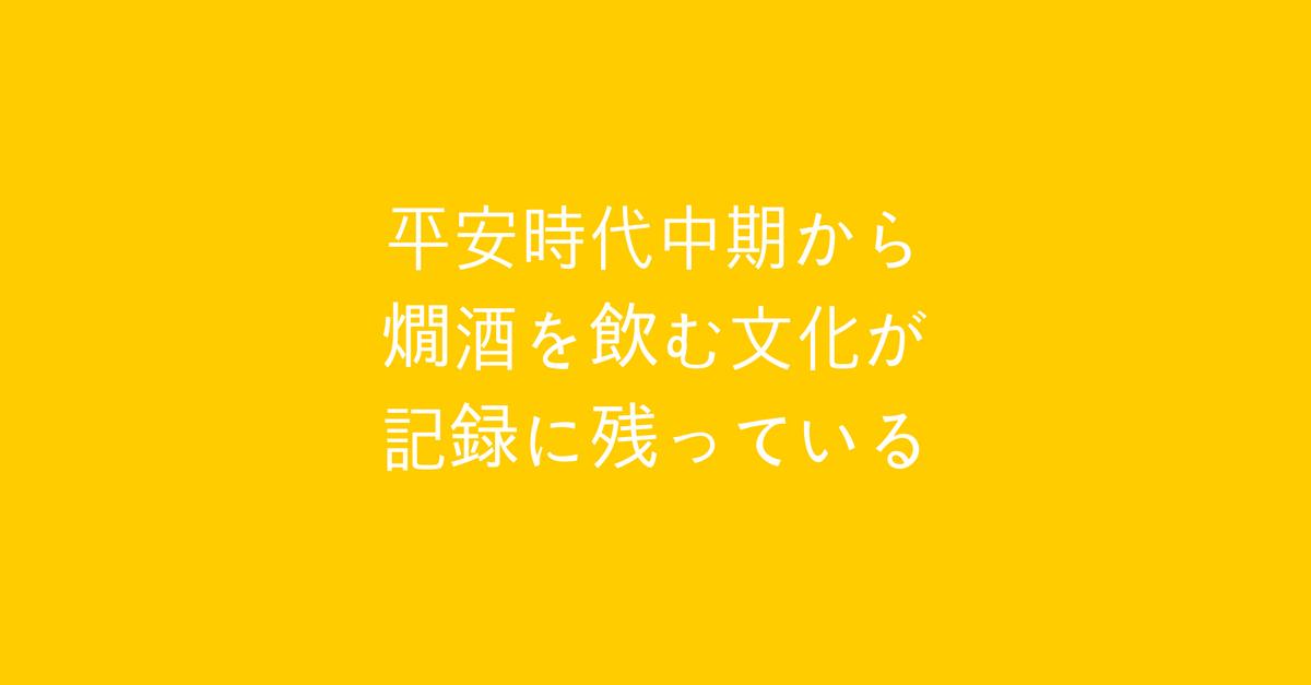 Atsukan02