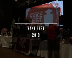 SakeFest2018_00