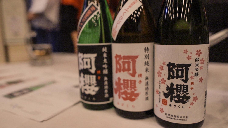 GP_sakefest2018_9-min