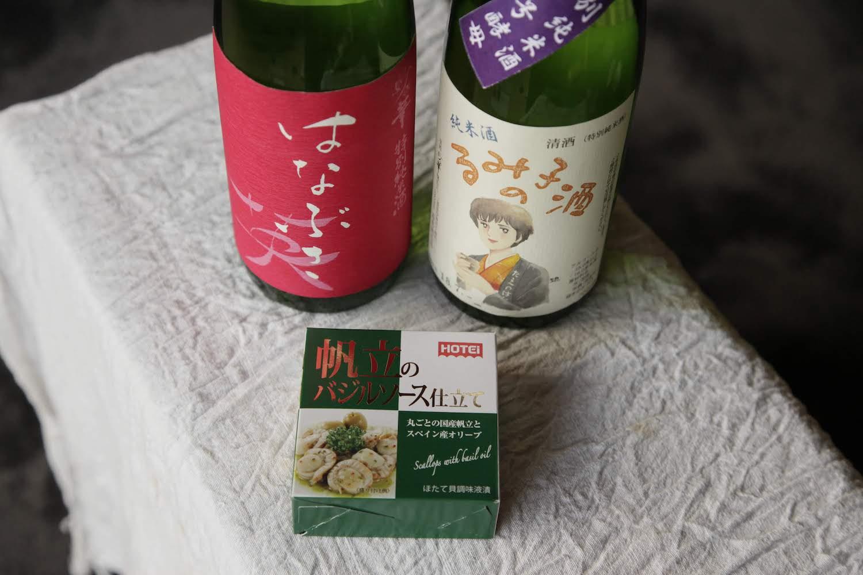 saketaku_03